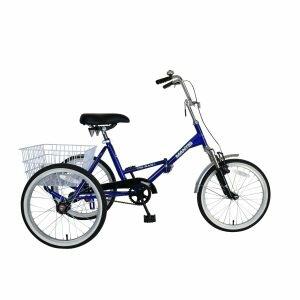 Mantis Tri-Rad Folding Adult Tricycle, 20 inch Wheels, 16 inch Frame, Unisex, Blue